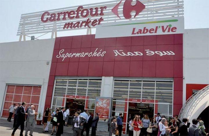 Le repreneur de Carrefour Port-de-Bouc est un groupe Marocain…